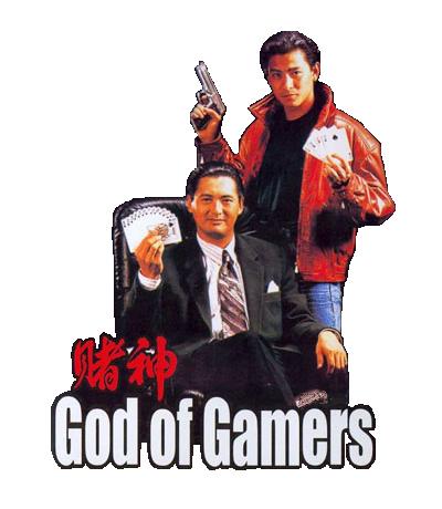 godofgamers logo
